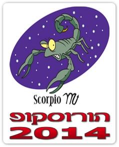 Teenager Yearly Horoscope Scorpio