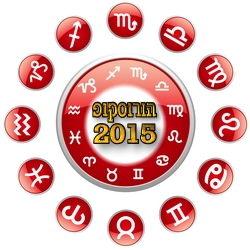 הורוסקופ שנתי לנוער 2015